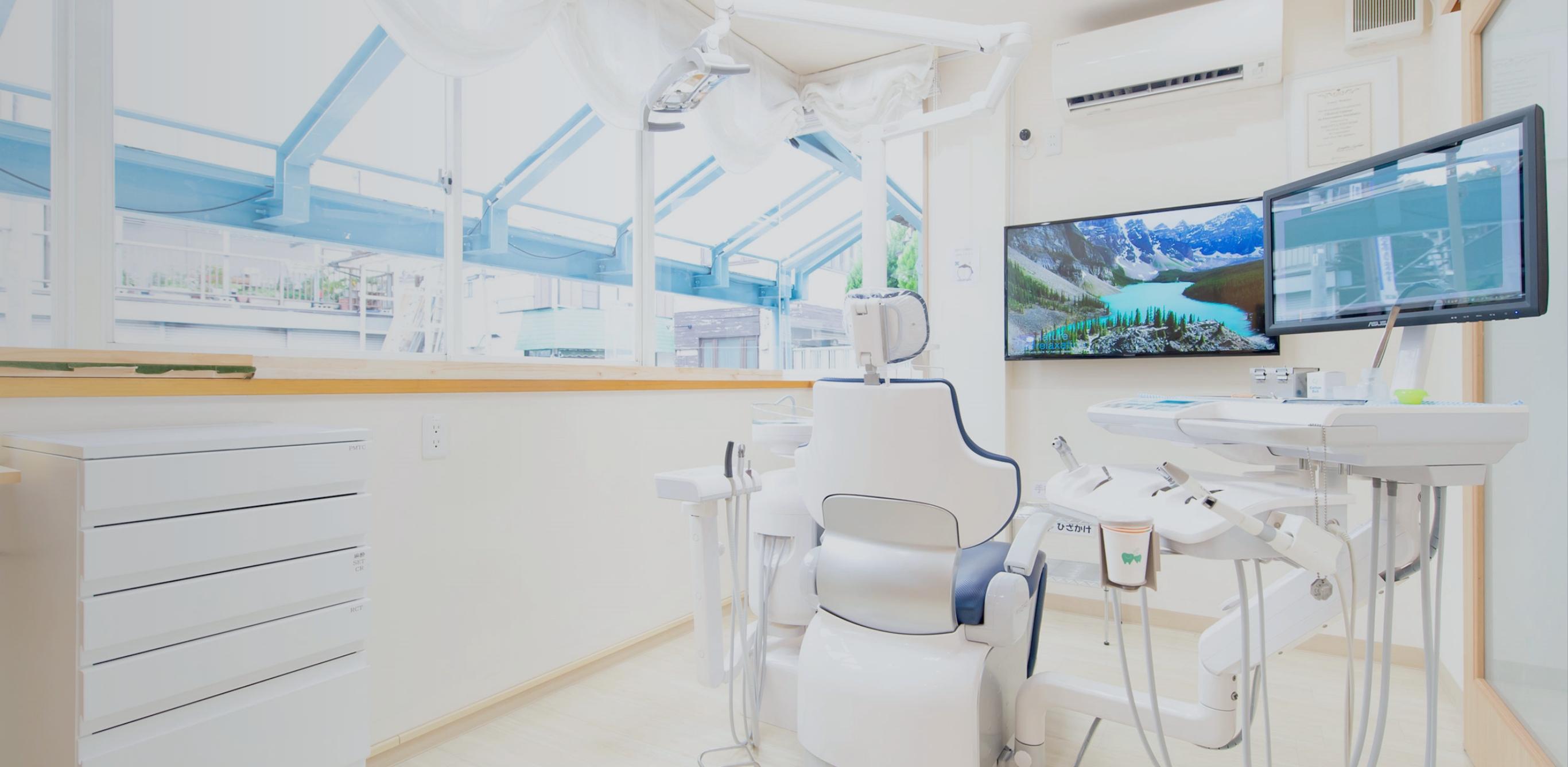 一人一人に合った歯科治療を